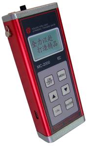 MC-2000大量程磁性涂层贝博技巧