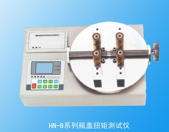 HN-B系列瓶盖扭矩测试仪