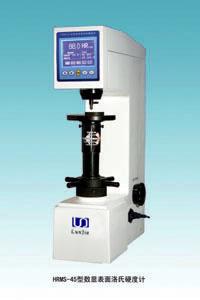 HRMS-45数显表面洛氏贝博国际在线