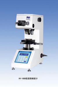 HV-1000显微贝博国际在线