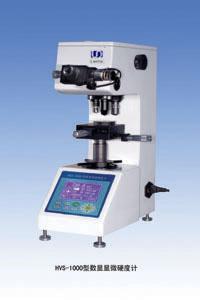 HVS-1000数显显微贝博国际在线