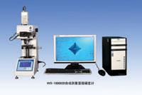 HVT-1000图像处理显微贝博国际在线