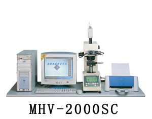 MHV-2000系列自动测量显微贝博国际在线