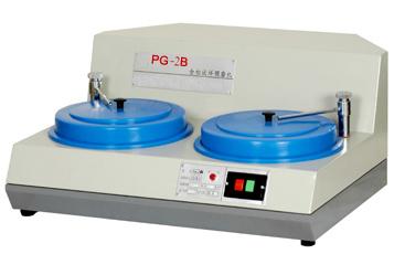 PG-2B双盘金相抛光机