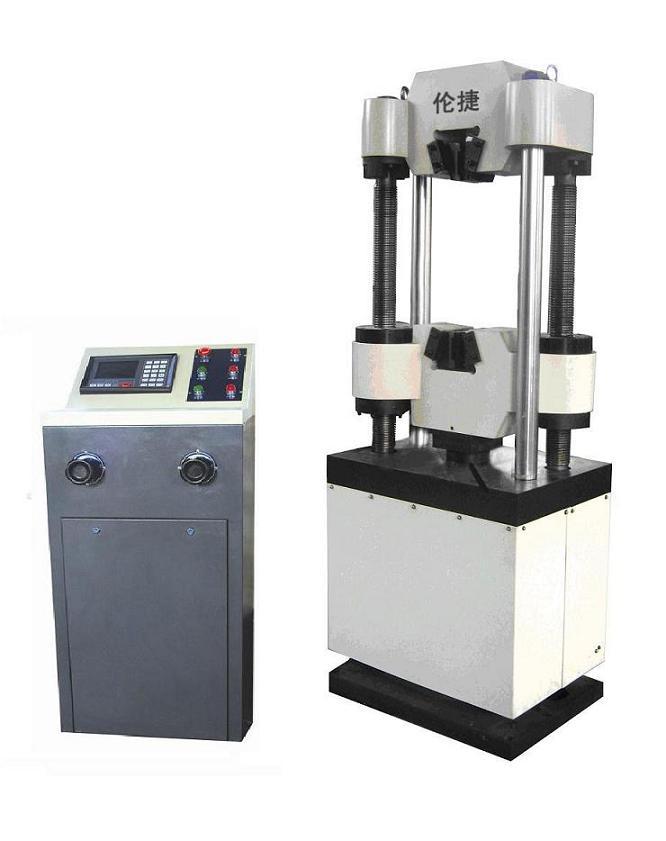 WAW系列微机控制电液万能试验机