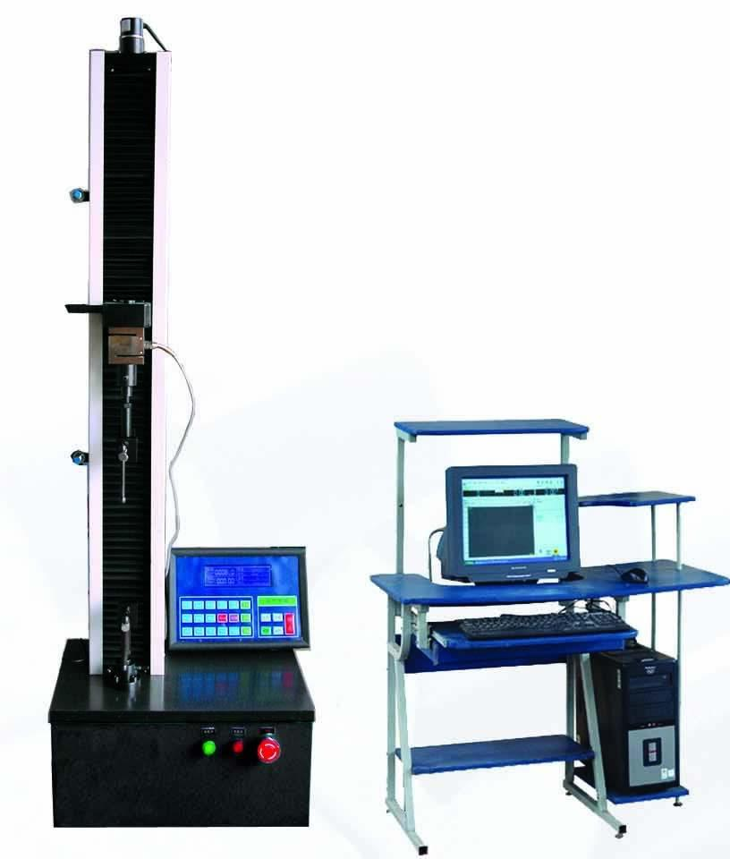 WDW系列微机控制电子拉力试验机