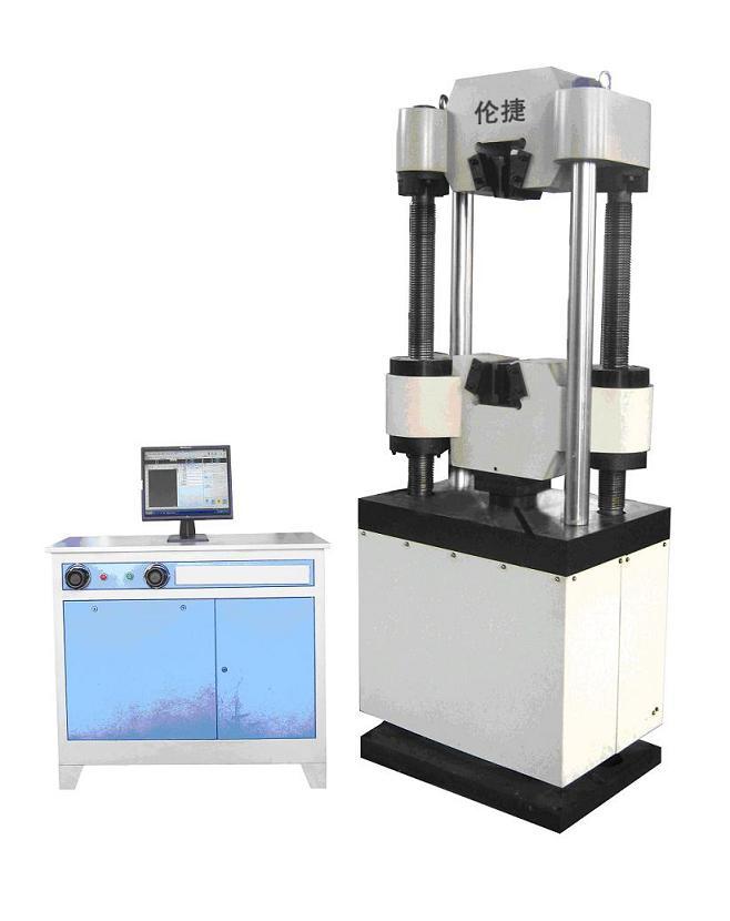 WEW系列微机屏显电液万能试验机