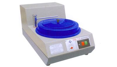 YM-1A单盘金相预磨机