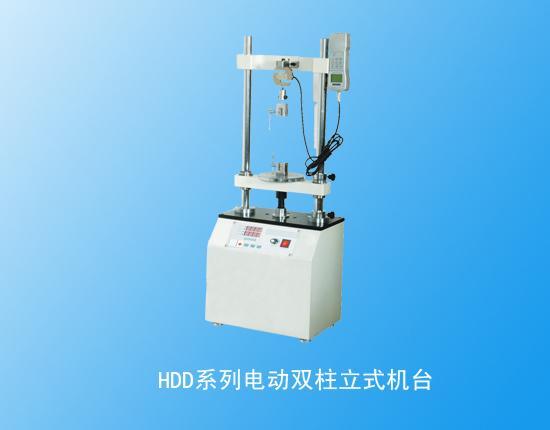 HDD电动双柱立式机台